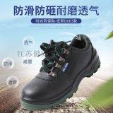 耐油耐酸鹼勞保鞋低幫工作防護鞋廠家定製安全鞋