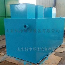 小型医疗污水处理设备 诊所废水处理设备