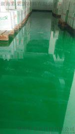 环氧树脂地面漆