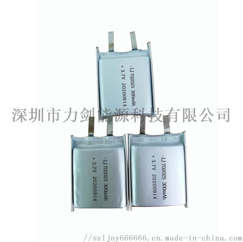 聚合物锂电池702025 300mAhled台灯播放器电池