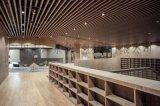 漢唐書城室內裝飾鋁方通吊頂木紋弧形鋁方通造型