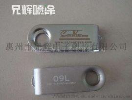 惠州小金口零件塑胶喷涂,喷油加工厂