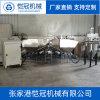 配方机 助剂自动加料上料机 自动上料机