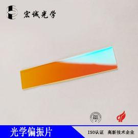 新品光学仪器工业级别偏振片镜头偏振片