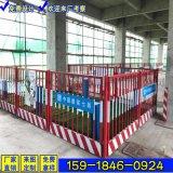 阳江基坑护栏生产厂家  临边防护围栏 电梯井门