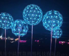 四川中晨 公园景观灯 LED灯光布置