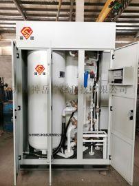 Oxygen generator 制氧机厂家