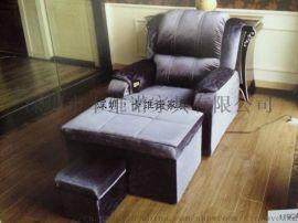 广州市美甲沙发沐足  沙发
