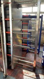 宽流道全焊接式板式换热器厂家