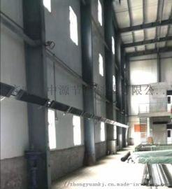 齐齐哈尔红外线辐射电热器批发零售