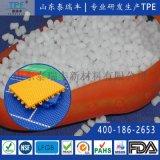 PP增韌系列TPE原材料 外觀細膩 觸感優良