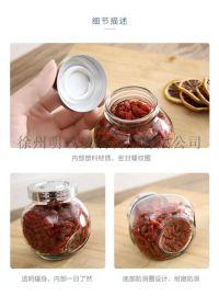 密封罐咖啡豆茶叶罐柠檬蜂蜜收纳盒酵素带盖食品小罐子
