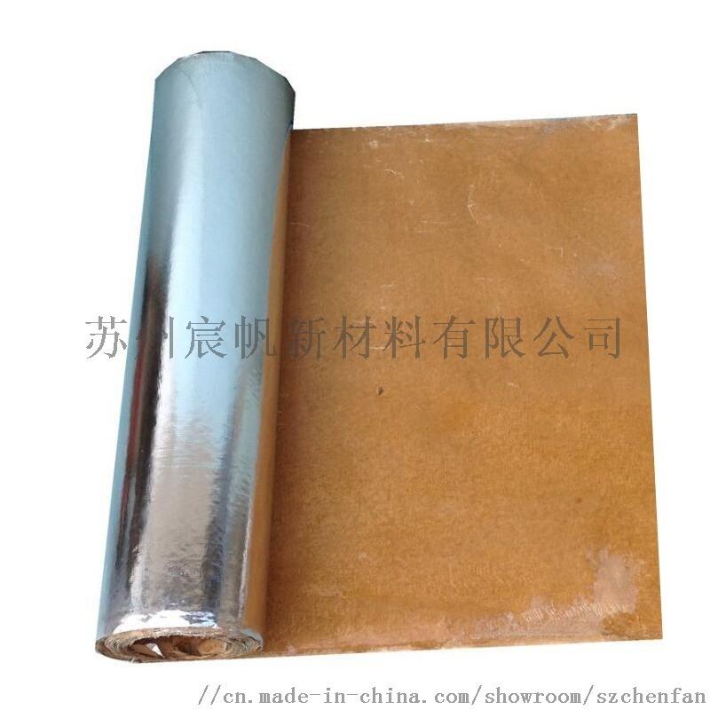 鋁箔玻璃鋼平板管道防腐保溫玻璃鋼鋁箔板