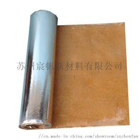 玻璃钢保温板
