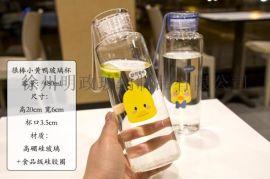 抖音网红杯耐热玻璃杯清新学生随手杯创意泡茶杯