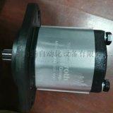 AZPU-22-056LCB20MB低噪音齒輪泵0517825302