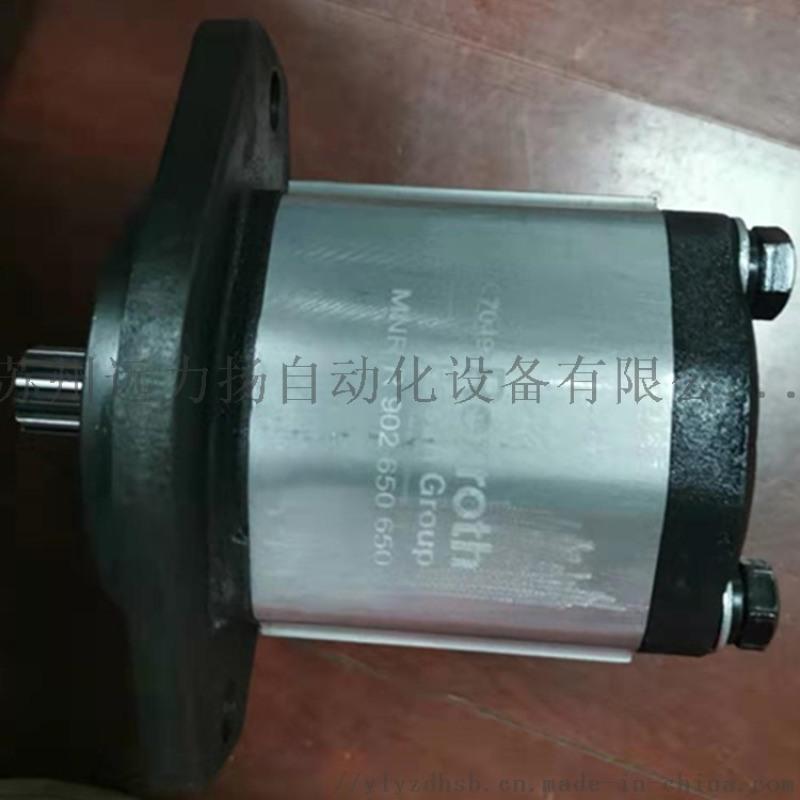 AZPU-22-056LCB20MB低噪音齿轮泵0517825302