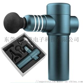 迷你USB充電便攜   肌肉放鬆  器