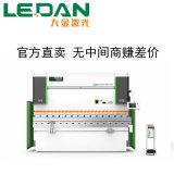 WL-67K电液伺服金属板材数控折弯机