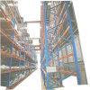 重型高位货架,横梁货架定制,高位托盘货架