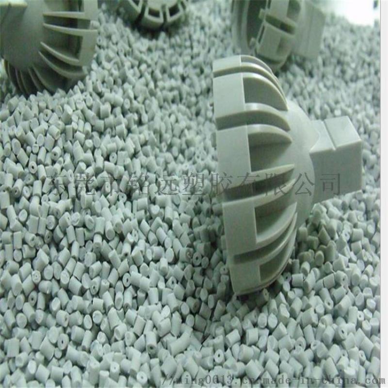 石墨烯导热塑料 导热厂家 灯杯导热材料
