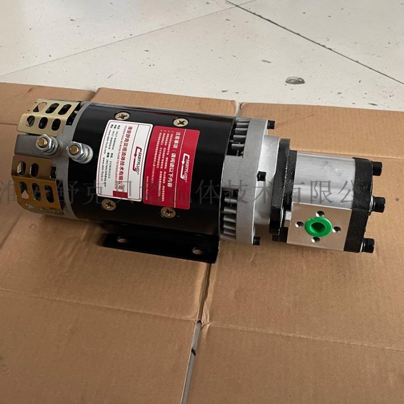 DC24V4.5KW-6.8泵动力单元