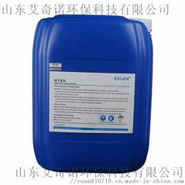 厂家直销除臭剂WT-310
