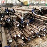 定做精密轴承钢管gcr15轴承钢钢管 轴承无缝管