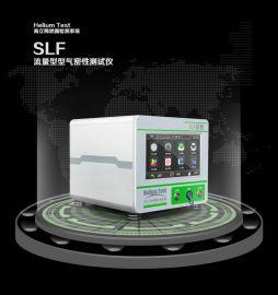 容积气密性测试仪,带容积气密性测试功能操作方式