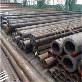 102*12Q345C無縫鋼管Q345D無縫鋼管