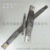 方形銅編織線 超細絲銅編織線 福能銅編織線廠