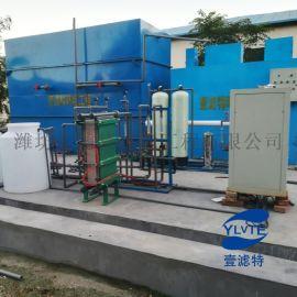 大型高盐废水处理设备