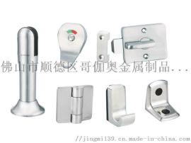 卫生间配件组合 金属隔断配件-DG-04
