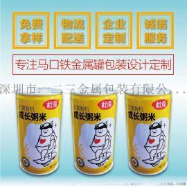 深圳工厂热销货源五常大米食品级马口铁罐