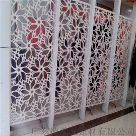 艺术镂空雕花图案定做-竹叶图案雕刻镂空铝单板