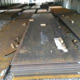 舟山45CrMo合金板 高铬合金钢板