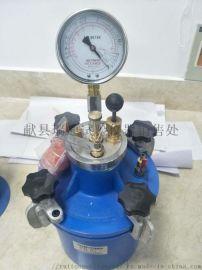 数显混凝土含气量测定仪