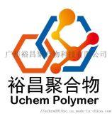 供应CHITEC奇钛光稳定剂UV353