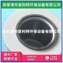 江苏厂家直销 不锈钢液压油滤芯