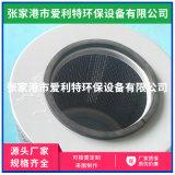 江蘇廠家直銷 不鏽鋼液壓油濾芯