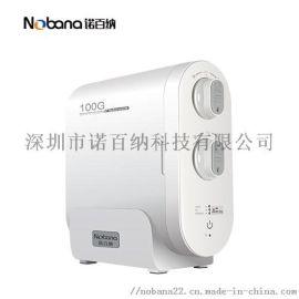 诺百纳净水器-RO反渗透-NBN-S7,厨房净水器