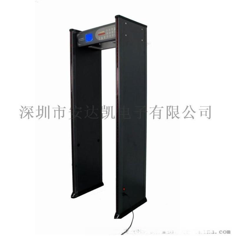 广东写字楼测温门厂家 红外计数测温安检写字楼测温门
