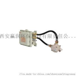 粉尘浓度检测仪, 防爆型粉尘分析仪, 探测仪