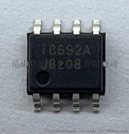 芯源創(IML) 8692 CFA-TR LED