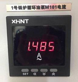 湘湖牌PA760AA-9C1Y单相交流电流表电子版