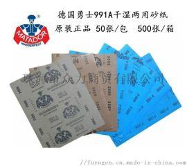 勇士砂纸/勇士砂纸库存50万张代理/勇士砂纸