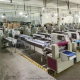 電源線包裝機 資料線包裝機 排插線枕式包裝機