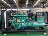 柴油发电机500kw 消防油田铁路常用电源