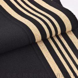 罗纹袖螺纹袖口针织衣领