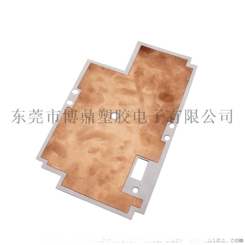 绝缘纸 耐高温 耐高压芳纶纸 诺美纸